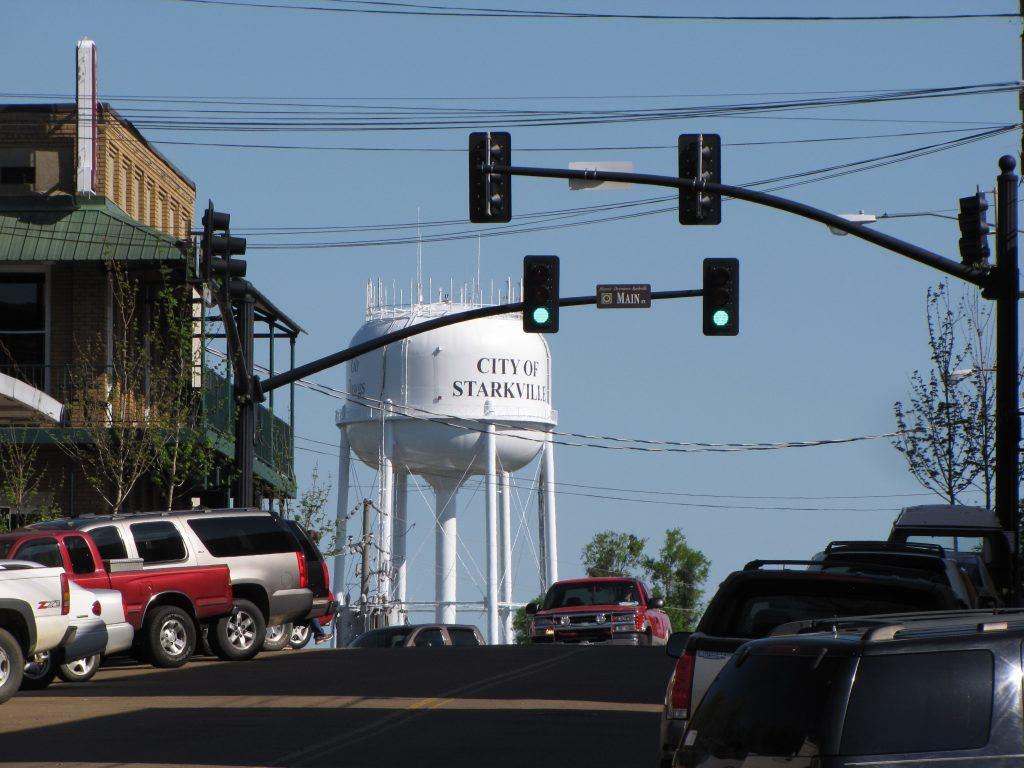 City of Starkville Water Tower